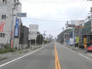 津幡町」の市町村境標識(カント...