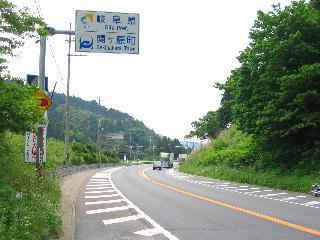 関ケ原町」の市町村境標識(カン...