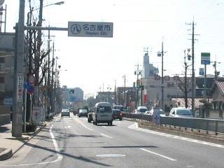 名古屋市」の市町村境標識(カン...