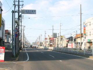 愛知県道161号名古屋豊山稲沢線
